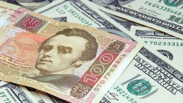 100 grn 100 dolariv