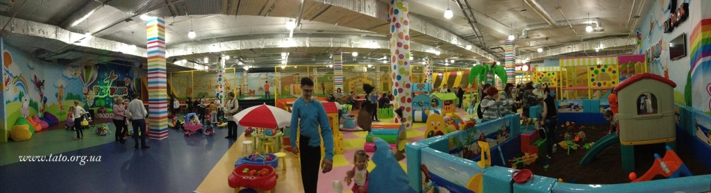Fly Park, розважальний центр