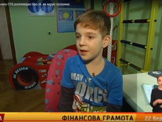 Іванко на каналі СТБ розповідає про кишенькові гроші