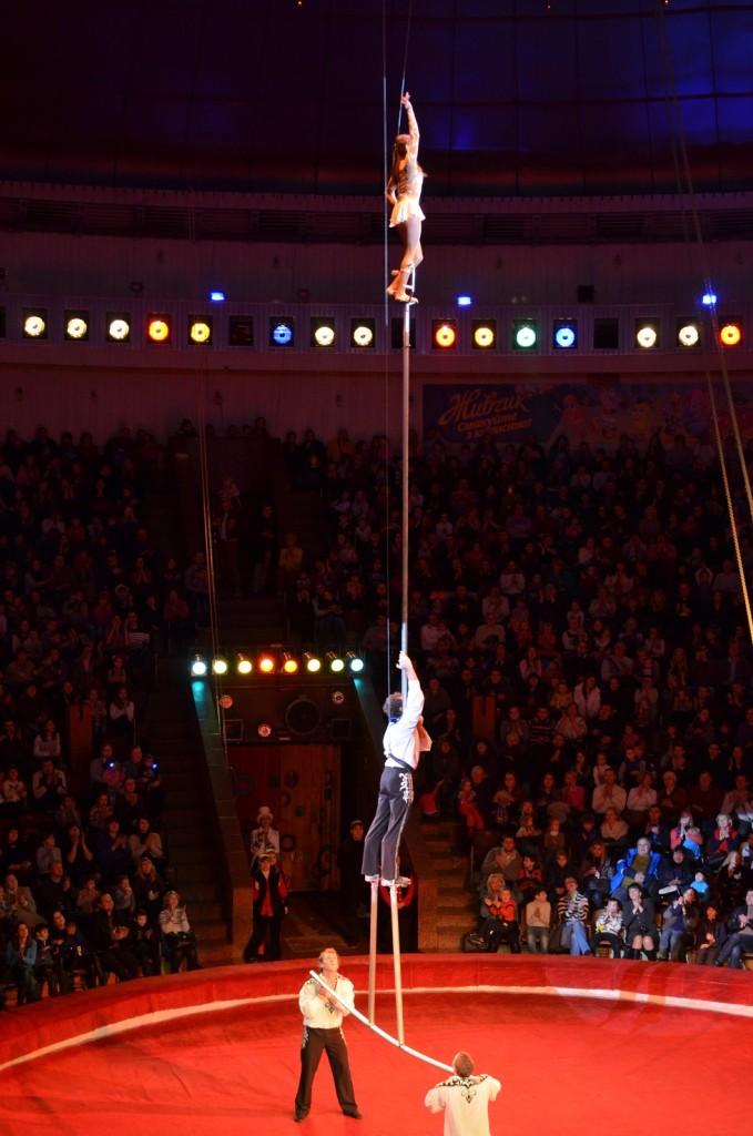 Літацію перші. Цирк нашого дитинства. Фото www.tato.org.ua