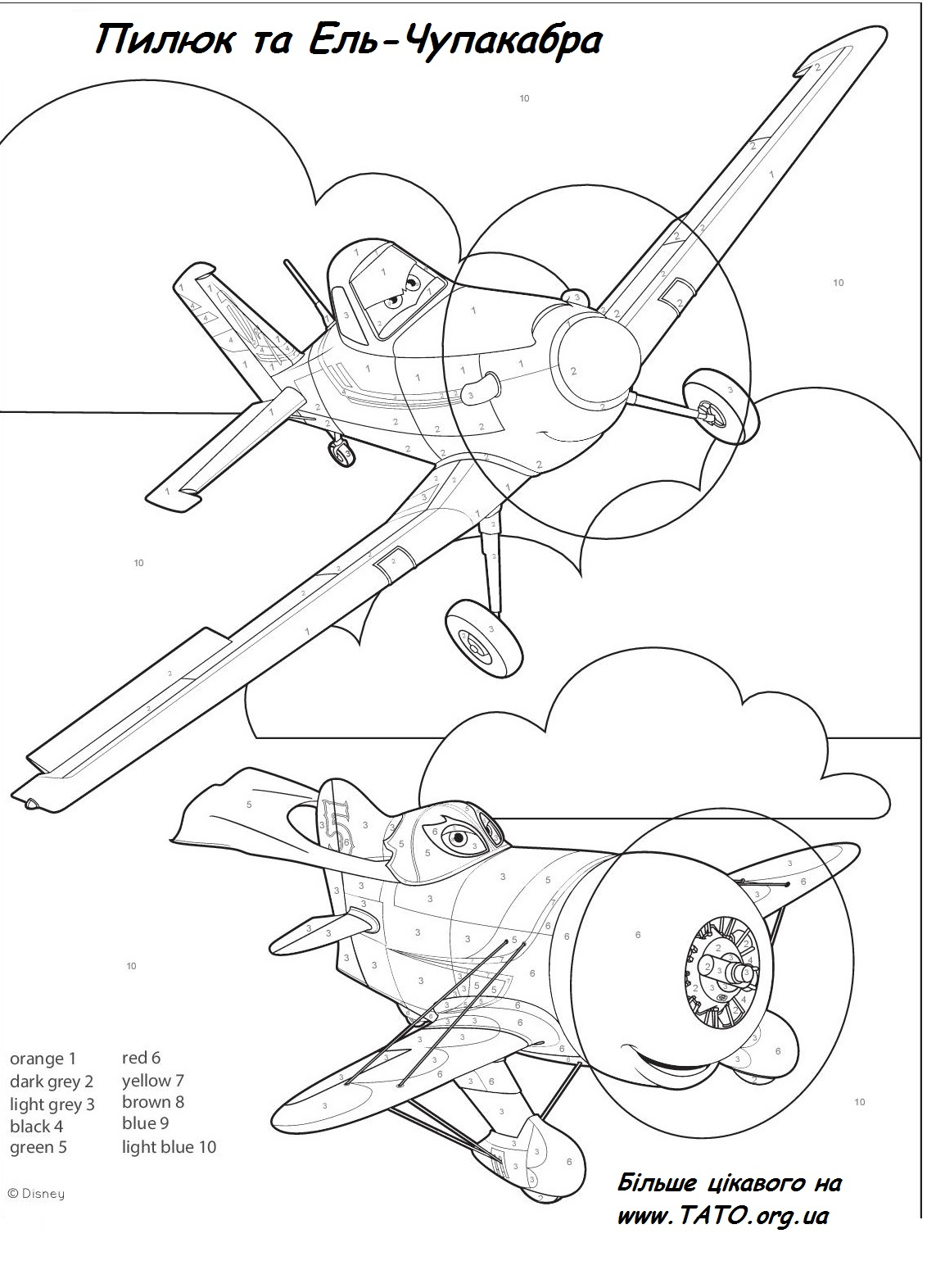 disney-planes-color-by-number-coloring-page-printable-0413_FDCOM