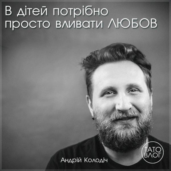 tatovlog-kolodich-andriy-insta